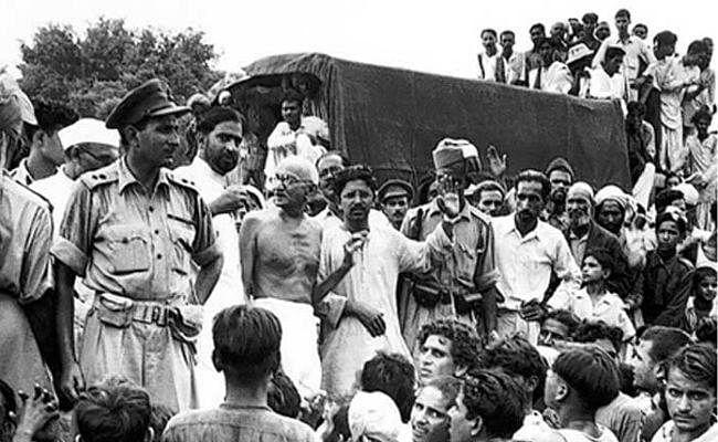 महात्मा गांधी ने आज ही के दिन की थी ''भारत छोड़ो आंदोलन'' की शुरुआत