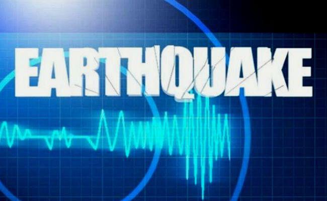 बंगाल, ओडिशा व झारखंड के कुछ जिलों में भूकंप के झटके, तीव्रता 5 मापी गयी