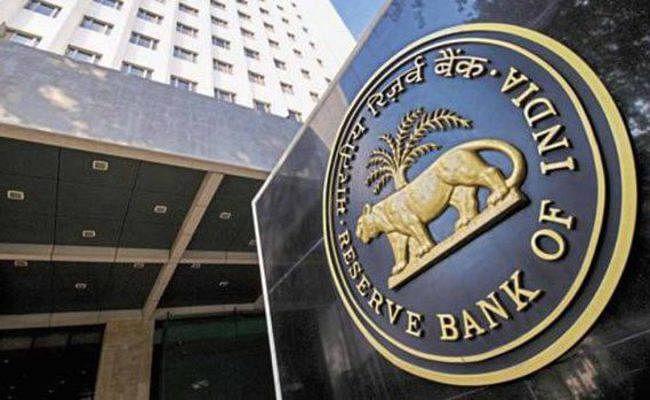 SBI के बाद अब रिजर्व बैंक ने Paytm पेमेंट्स बैंक पर लगाया एक करोड़ रुपये का जुर्माना