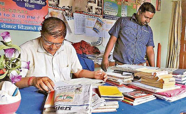 खुलासा : डीएलएड की डिग्री के लिए स्कूलों में आयी शिक्षकों की बाढ़