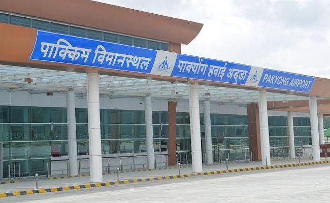 भारत के 100वें एयरपोर्ट का प्रधानमंत्री ने सिक्किम में किया उद्घाटन, देखें VIDEO