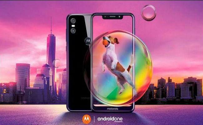 Motorola One Power : नॉच डिस्प्ले और 5000mAh बैटरी के साथ आया यह स्मार्टफोन, जानें कीमत और खूबियां