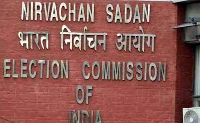 Bihar election 2020 : अवकाश में भी खुले रहेंगे सभी सरकारी कार्यालय