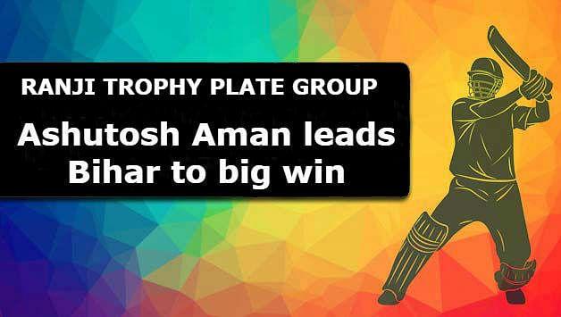 Ranji Trophy : बिहार की टीम ने नववर्ष का दिया तोहफा, मिजोरम को पारी और 216 रन से हराया
