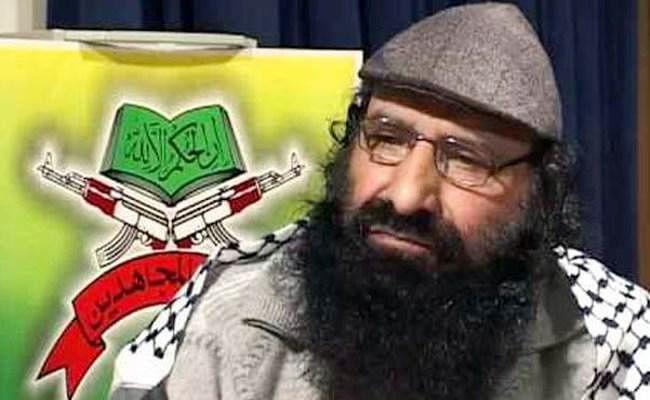 सुप्रीम कोर्ट ने हिजबुल प्रमुख सलाहुद्दीन के बेटे की याचिका खारिज की