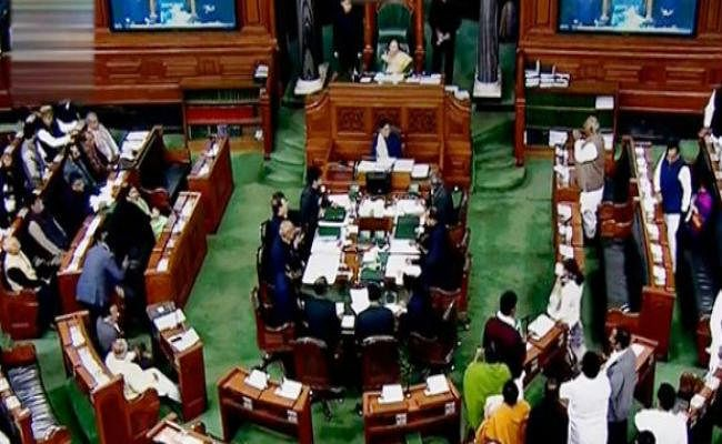 #Reservation Bill : लोकसभा में 3 के मुकाबले 323 मतों से पारित हुआ गरीब सवर्ण आरक्षण बिल
