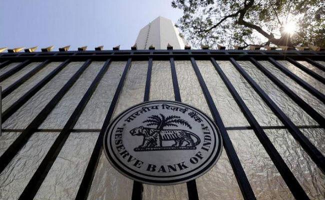 RBI ने बजाज फाइनेंस पर ठोका एक करोड़ का जुर्माना, वजह हैरान करनेवाली
