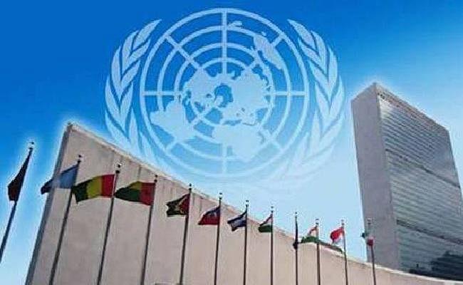 संयुक्त राष्ट्र सुरक्षा परिषद की पहली बैठक का गवाह है आज का दिन