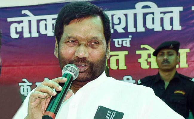 लोजपा प्रमुख राम विलास पासवान ने कांग्रेस व राजद पर बोला हमला, जाने क्या कहा