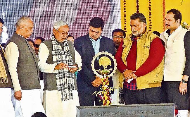 सहरसा में बोले मुख्यमंत्री नीतीश कुमार, अब मोबाइल की तरह रिचार्ज करा बिजली का कर सकेंगे उपयोग