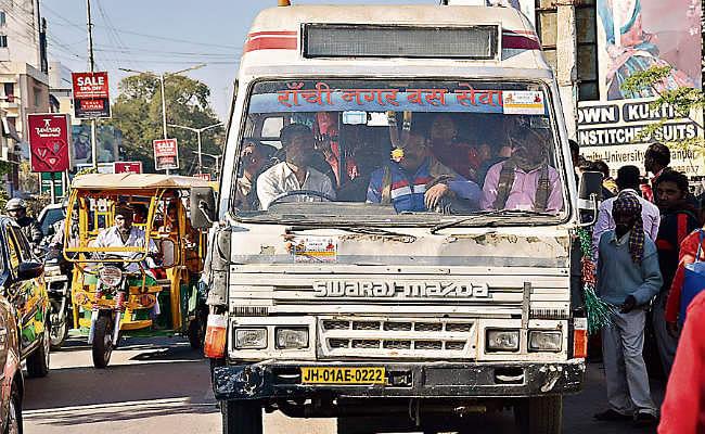 Jharkhand City Bus Service Latest Update : परिवहन व्यवस्था को दुरूस्त करने में लगा रांची नगर निगम, केंद्र सरकार से मिलेंगी इतनी सिटी बसें
