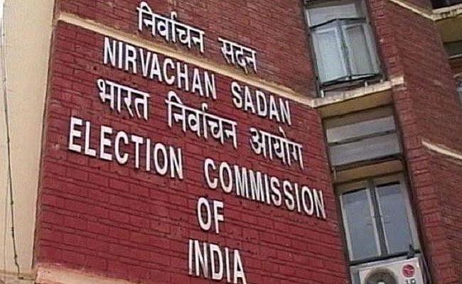 आठवें चरण के मतदान से पहले पुलिस विभाग में बड़ी सर्जरी, चुनाव आयोग ने इन अधिकारियों का किया तबादला