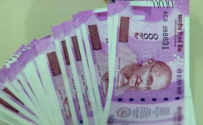 कोयला कर्मियों को मिला 64,700 रुपये बोनस