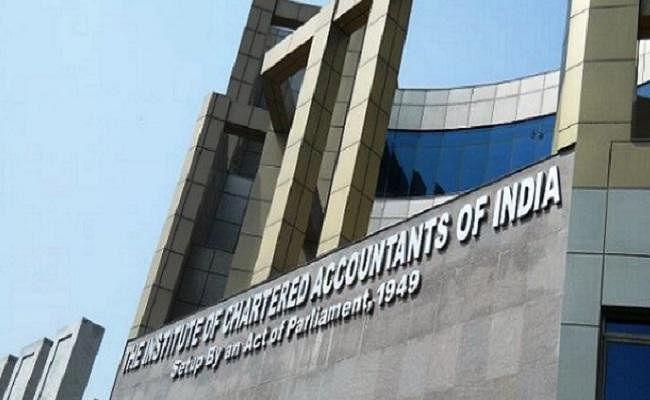 PMC Bank मामला : ऑडिटरों की भूमिका की जांच करेगा ICAI, आरबीआई और एजेंसियों से मांगी गयी जानकारी