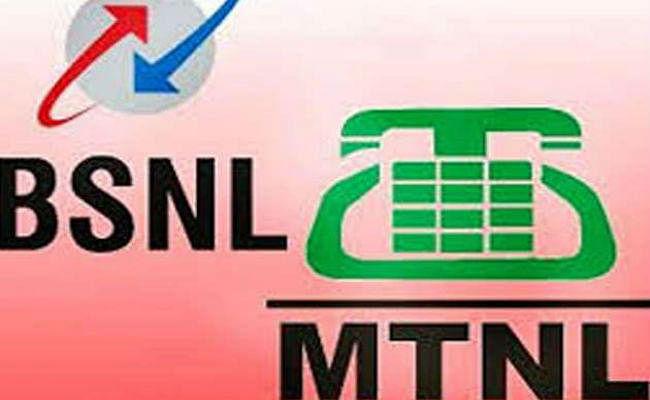 MTNL-BSNL के पुनरुद्धार पर प्रधानमंत्री कार्यालय ने हाई लेवल कमेटी मांगी स्पष्टीकरण