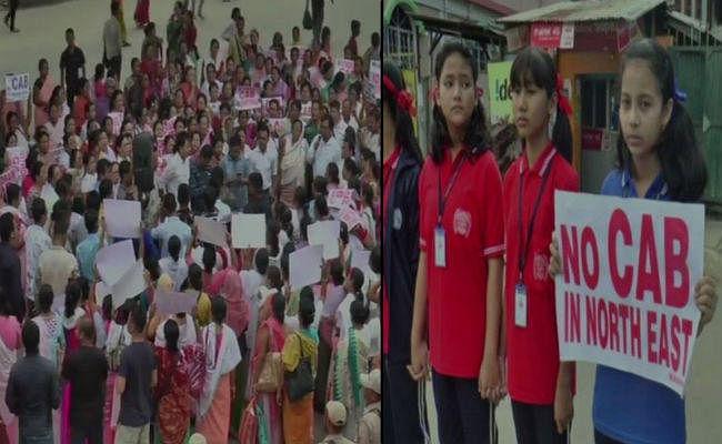 नागरिकता संसोधन बिल के खिलाफ मणिपुर में प्रदर्शन, विधेयक को बिना शर्त वापस लेने की मांग