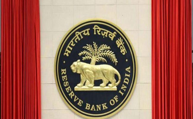 RBI ने सूक्ष्म वित्त संस्थानों के लिए कर्ज देने की सीमा बढ़ाकर 1.25 लाख रुपये की