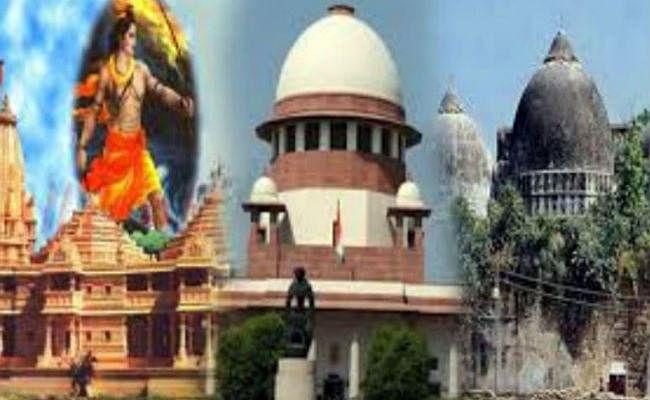अयोध्या विवाद : सुप्रीम कोर्ट ने सुनवाई की डेडलाइन एक दिन घटायी, नवंबर में आ सकता है फैसला