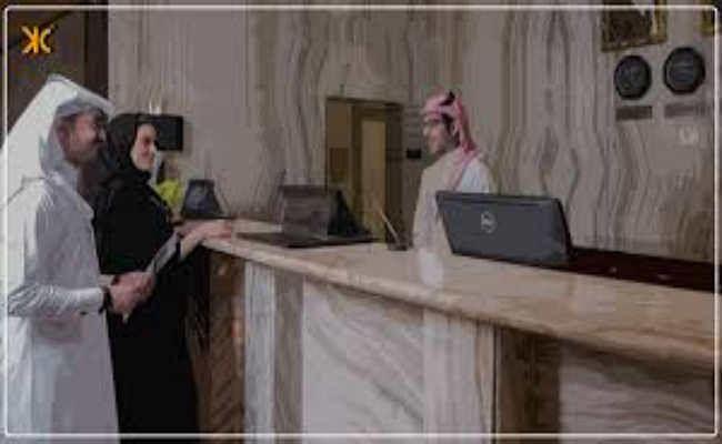 सऊदी में रूम शेयर कर सकते हैं स्त्री-पुरुष