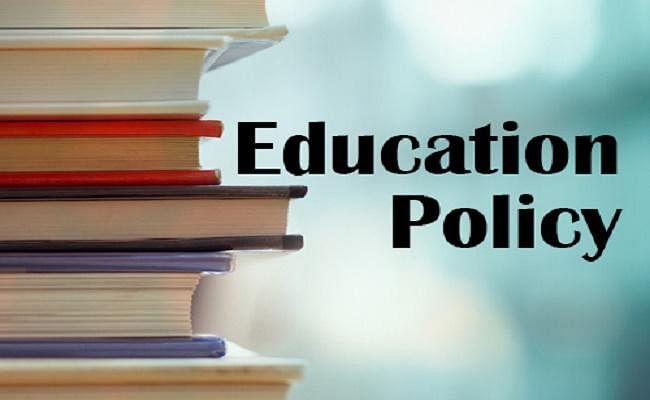 नयी शिक्षा नीति पर अमल के लिए बिहार, दिल्ली समेत कई राज्यों ने मांगी अतिरिक्त वित्तीय सहायता
