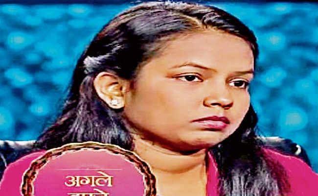बेटियां दिखा रहीं अपनी प्रतिभा, झारखंड की बेटी दीप ज्योति केबीसी की हॉट सीट पर