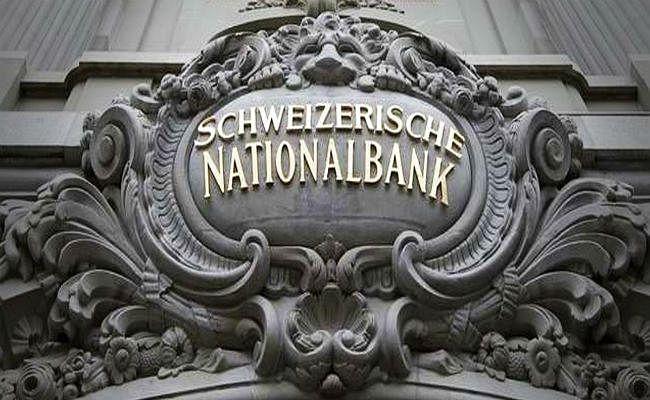 भारत को स्विस बैंक से कालेधन वाले खातों से संबंधित सूचनाओं की मिली पहली खेप