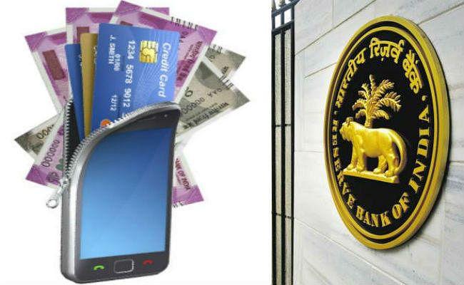 RBI ने राज्यों के बैंकरों से डिजिटल पेमेंट सिस्टम को विस्तार देने का दिया निर्देश