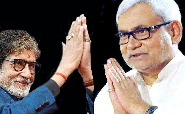 बिहार के बाढ़ प्रभावितों के लिए अमिताभ बच्चन ने दिये 51 लाख रुपये, कहा...