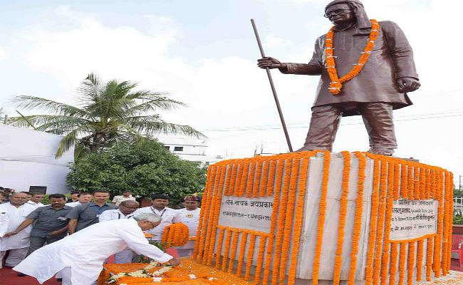जयंती पर जेपी को राज्यपाल और सीएम सहित कई नेताओं ने किया माल्यार्पण, पार्टी कार्यालयों में अर्पित किये गये श्रद्धासुमन