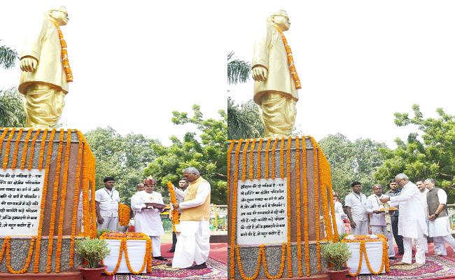 52वीं पुण्यतिथि पर याद किये गये लोहिया, राज्यपाल और मुख्यमंत्री ने दी श्रद्धांजलि, महागठबंधन के नेताओं ने दिखायी ताकत