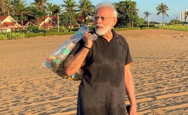 PM Modi ने ममल्लापुरम बीच पर जो Plogging की, उसका मतलब जानते हैं आप?
