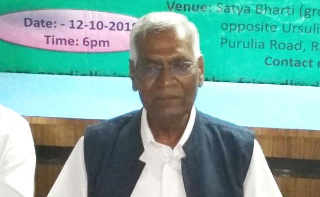VIDEO : झारखंड विधानसभा चुनावों में BJP को हराने के लिए लोगों को जागरूक करेगी CPI : डी राजा