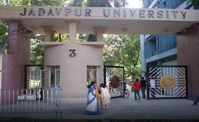 जादवपुर यूनिवर्सिटी के पूर्व छात्रों के साथ आज बैठक करेंगे राज्यपाल