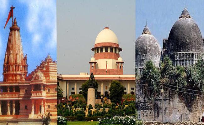रामजन्मभूमि-बाबरी मस्जिद विवाद : पीठ ने जतायी उम्मीद, अयोध्या मामले में आज आखिरी सुनवाई संभव
