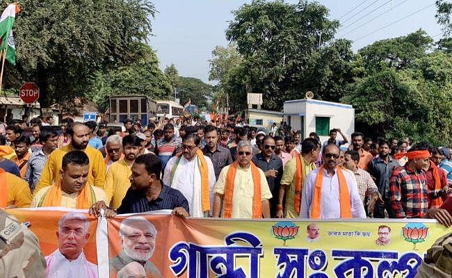 मेदिनीपुर में भाजपा ने किया 'गांधी संकल्प यात्रा' का आगाज, बंगाल को हिंसामुक्त बनाने का किया आह्वान