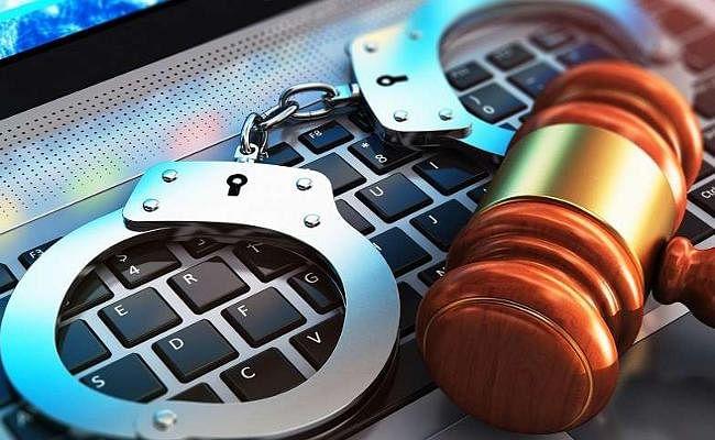 WBPSC की फर्जी वेबसाइट बनाकर लोगों को धोखा देने वाले रैकेट का सरगना गिरफ्तार