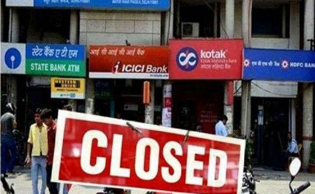 Bank Holidays In April 2021 : झारखंड में अप्रैल में 11 दिन बंद रहेंगे बैंक, 15 को सरहुल की छुट्टी, समय से पहले निपटा लें जरूरी काम, ये है छुट्टियों की पूरी लिस्ट