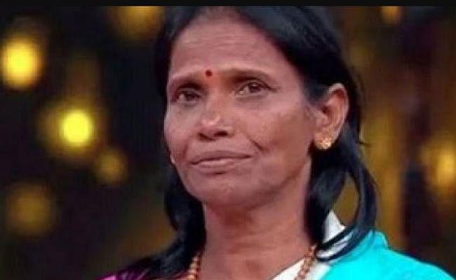 रानू मंडल इनदिनों क्या कर रही हैं ?