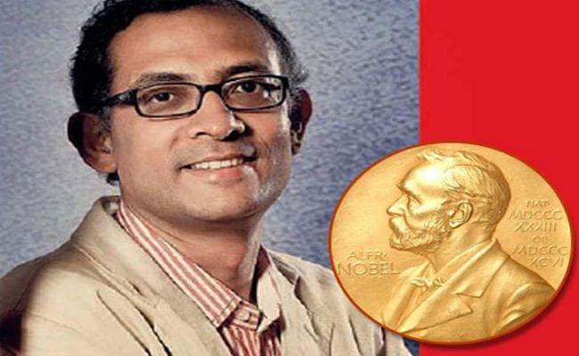 नोबेल पुरस्कार विजेता अभिजीत बनर्जी 22 अक्तूबर को कोलकाता आयेंगे