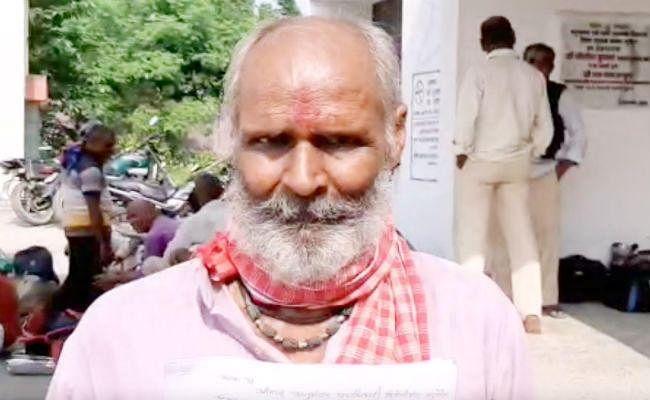 सुपौल में दोहरायी जा रही फिल्म ''Jolly llb 2'' की कहानी, बुजुर्ग को भी है ''अक्षय कुमार'' की तलाश, ...जानें मामला?