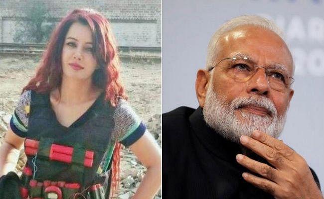 PM मोदी को धमकी : पाकिस्तानी पॉप सिंगर ने कश्मीर मुद्दे को लेकर कह दी यह बात...