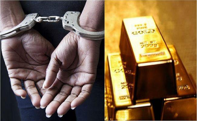 तीन किलो सोना संग दो तस्कर गिरफ्तार