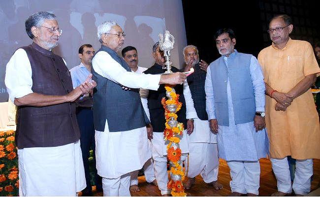 CM नीतीश ने की जल-जीवन-हरियाली मिशन की शुरुआत, कहा- बिहार का हरित आवरण 17 फीसदी करना लक्ष्य