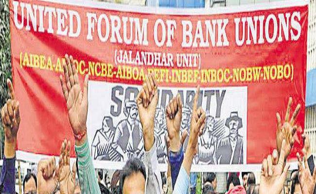 बैंक यूनियनों ने कहा, बैंकों में सरकारी हिस्सेदारी कम करना कोई समाधान नहीं