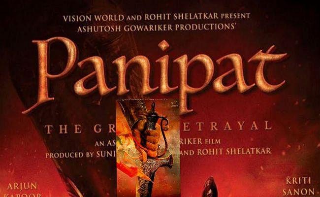Panipat Release Date: इस दिन रिलीज होगी संजय दत्त, अर्जुन कपूर की ''पानीपत''