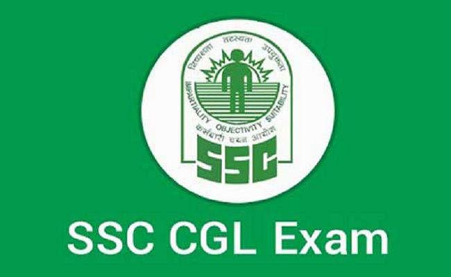 एसएससी सीजीएल 2019, सरकारी सेवाओं में करियर की नींव