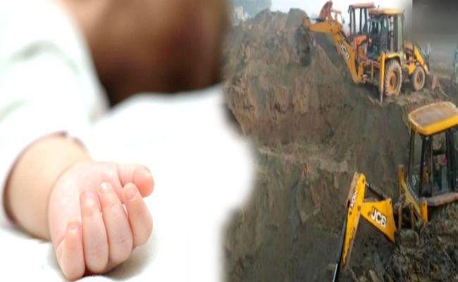 हरियाणा: 50 फुट गहरे बोरवेल में गिरी 5 साल की बच्ची की मौत, जानिए देश में और कब-कब हुआ ऐसा हादसा