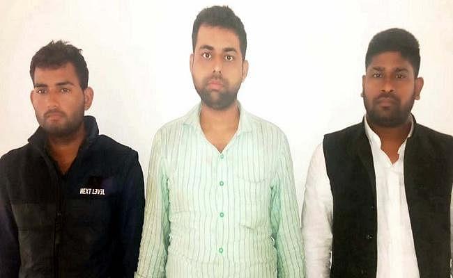 ऑनलाइन फ्रॉड करनेवाले गिरोह के सरगनाओं संग राजद पिछड़ा प्रकोष्ठ के पूर्व प्रवक्ता लखनऊ में गिरफ्तार