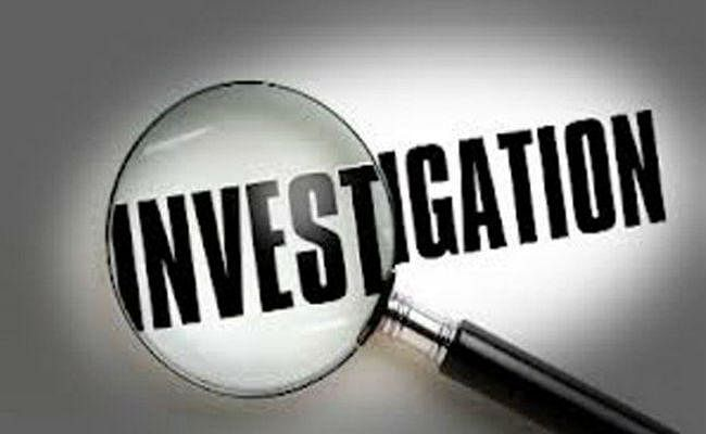 अब सीबीआइ करेगी गया में एसबीआइ से आठ करोड़ की अवैध निकासी की जांच, गृह विभाग से आदेश जारी