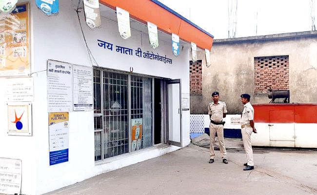 हाजीपुर में पेट्रोल पंप कर्मियों को बंधक बना कर हथियारबंद अपराधियों ने छह लाख रुपये लूटे